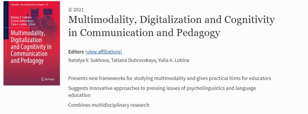 Language Acquisition in Virtual Worlds Versus Traditional Classroom Environments: A Comparative Overview Between the United States and Russia by Jasmin B. Cowin and Dana S.Saulembekova